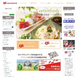 キャプテンフーズ(captain foods)